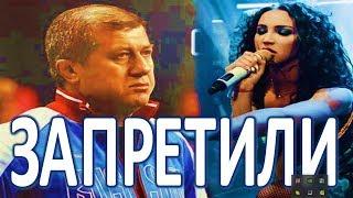 Борцы попросили отменить концерт Бузовой во Владикавказе!