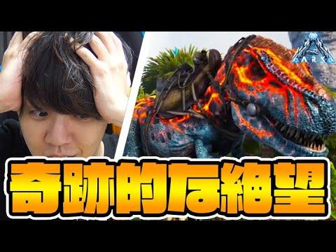 これはひどい-PART10-【ark survival evolved(Genesis)】