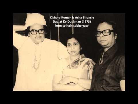 Kishore Kumar & Asha Bhonsle - Daulat Ke Dushman (1973) - 'hum to hai sabke yaar'