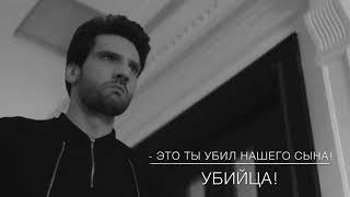 Эмир \u0026 Зейнеп «Разбиты на осколки» 💔