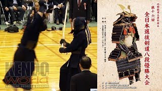 SF 2 - 16th Annual All Japan 8Dan Kendo Championships (2018)