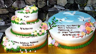 생크림꽃짜기 고객님이 주문 주신  3단케이크 만들기(꽃…