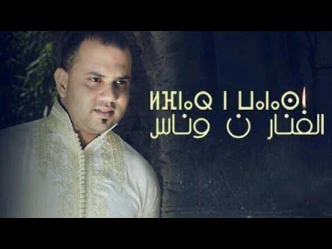 music karim ljwad mp3
