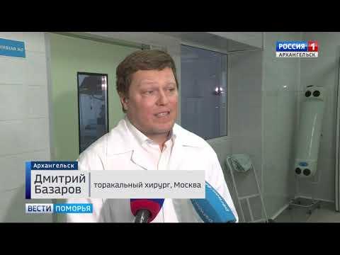 В Архангельске провели уникальную операцию