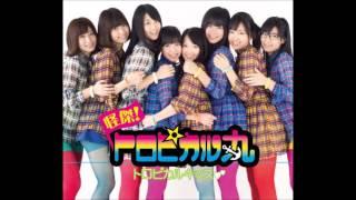 怪傑!トロピカル丸 1stシングル 2012年1月21日発売 shiningK01 作詞・...