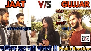Delhi on JAAT VS GUJJAR | Who is Best ?
