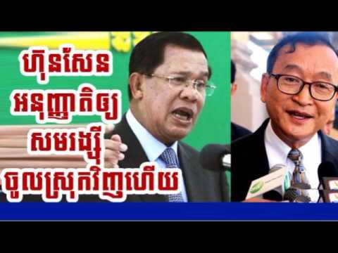 Khmer Hot News: RFA Radio Free Asia Khmer Morning Thursday 0