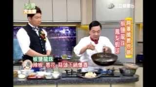20130731 阿基師 椒鹽龍珠 鳳梨蝦球