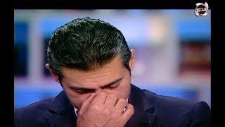 بالفيديو| ياسر جلال يبكي بعد مداخلة هاتفية من زوجته