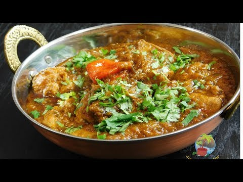 CHICKEN AND EGGPLANT CURRY ( AUBERGINE)