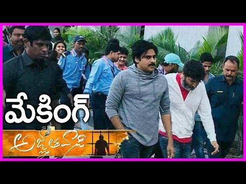 Pawan Kalyan's Agnathavasi Movie Making -...