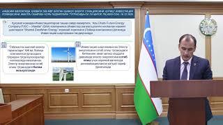 25.12.2020 -Сиёсий (маърифат) соати