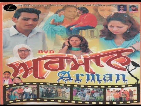 Punjabi Movie - Armaan Full Movie ਅਰਮਾਨ | Punjabi Comedy Movies | New Movies 2016 | dvdrip