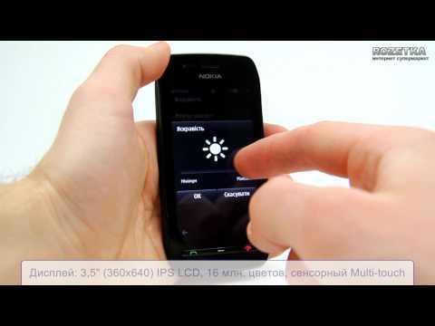 how to do a hard reset on iphone 5 nokia 603 6491