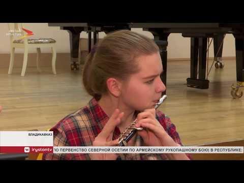 Оркестр Владикавказского колледжа искусств стал победителем конкурса народных инструментов