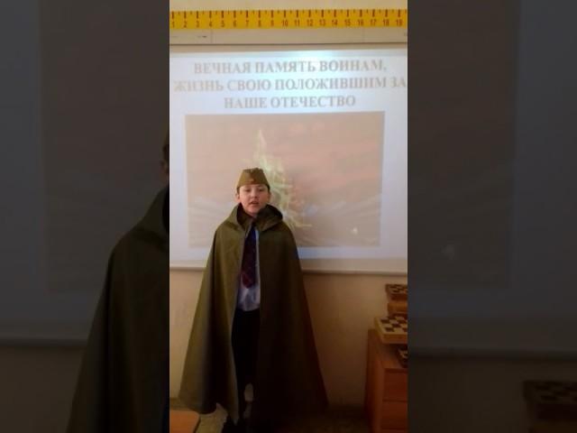 Изображение предпросмотра прочтения – ВалерийВоробьев читает произведение «Пусть будет мир» О.В.Масловой