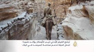 """ترشح الفيلم الأردني """"ذيب"""" للأوسكار"""