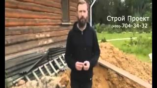 видео Септик Юнилос-OS-2