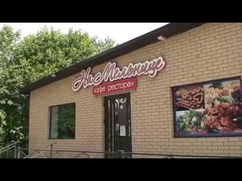 """кафе-ресторан """"На Мельнице"""""""