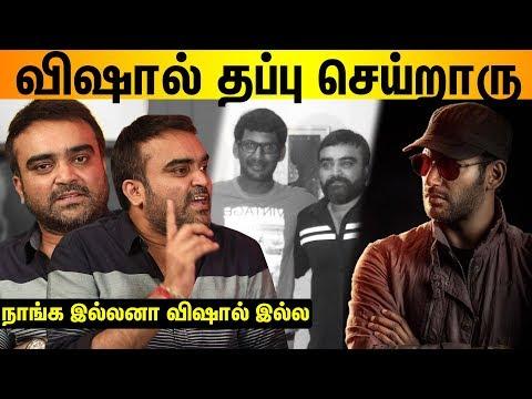 'தலைவனுக்கான தகுதி விஷாலுக்கு இல்லை' Actor Udhaya Furious Interview | Vishal | Producer Union