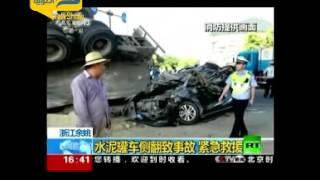 شاهد.. حادث مروري مروع في الصين