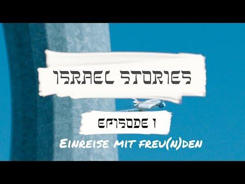 Einreise Nach Israel [Israel Stories #1] TMBlac