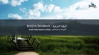Ruqyah Shariah - Khalid Al-Hibshi | Shërim me Kur