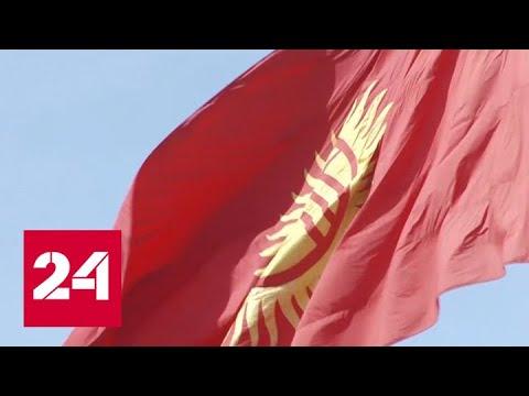 Путин обсудит с коллегами по ОДКБ международную и  региональную безопасность - Россия 24