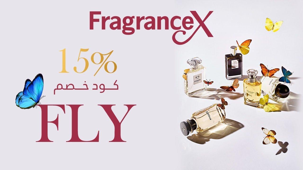 025da9ac0 الشراء من متجر fragrancex للعطور بسعر مخفض 10% بكوبون الخصم + طريقه تفعيل  الكوبون