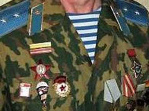 Юрий Кунц - Старшина ВДВ. Видеоклип. wmv