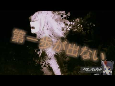 UtsuP - The Dying Message (Vocaloid)