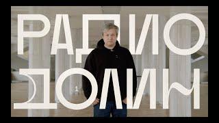 Кончаловский против Навального, узбекские космонавты и «Чернобыль» Козловского | Радио Долин