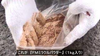 ワックスの剥離廃液を、固形物として処理する方法