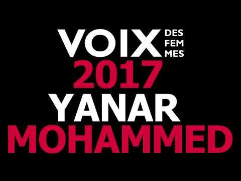 Yanar Mohammed   Kultur Casino Bern   13.06.2017