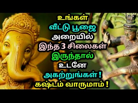 Sex astrology in tamil