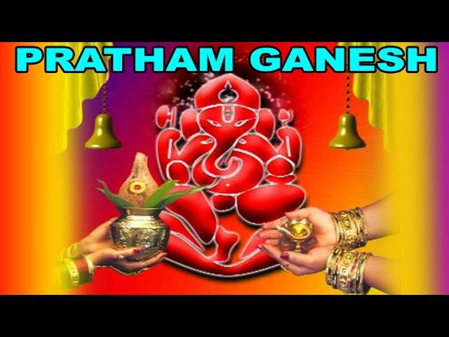 Pratham Ganesh - Bena Re - Lagna Geet - Gujarati Marriage Songs - Wedding Songs and Traditions