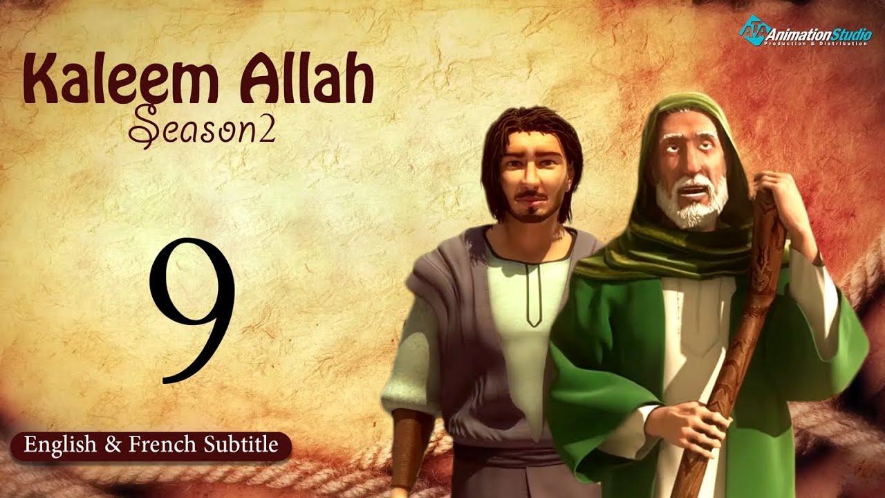 Kaleem Allah S2 - Episode 9 (English & French Subtitle)