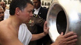 Muslim Idolatry Exposed (Kaaba Stone) Mp3