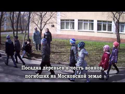 знакомства м.о г.можайск