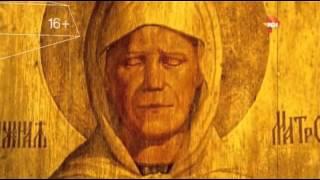 Последнее пророчество святой Матроны 2015. Фильм.