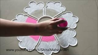 Small,Easy and Beautiful Rangoli Designs| Creative Rangoli by Shital Mahajan.