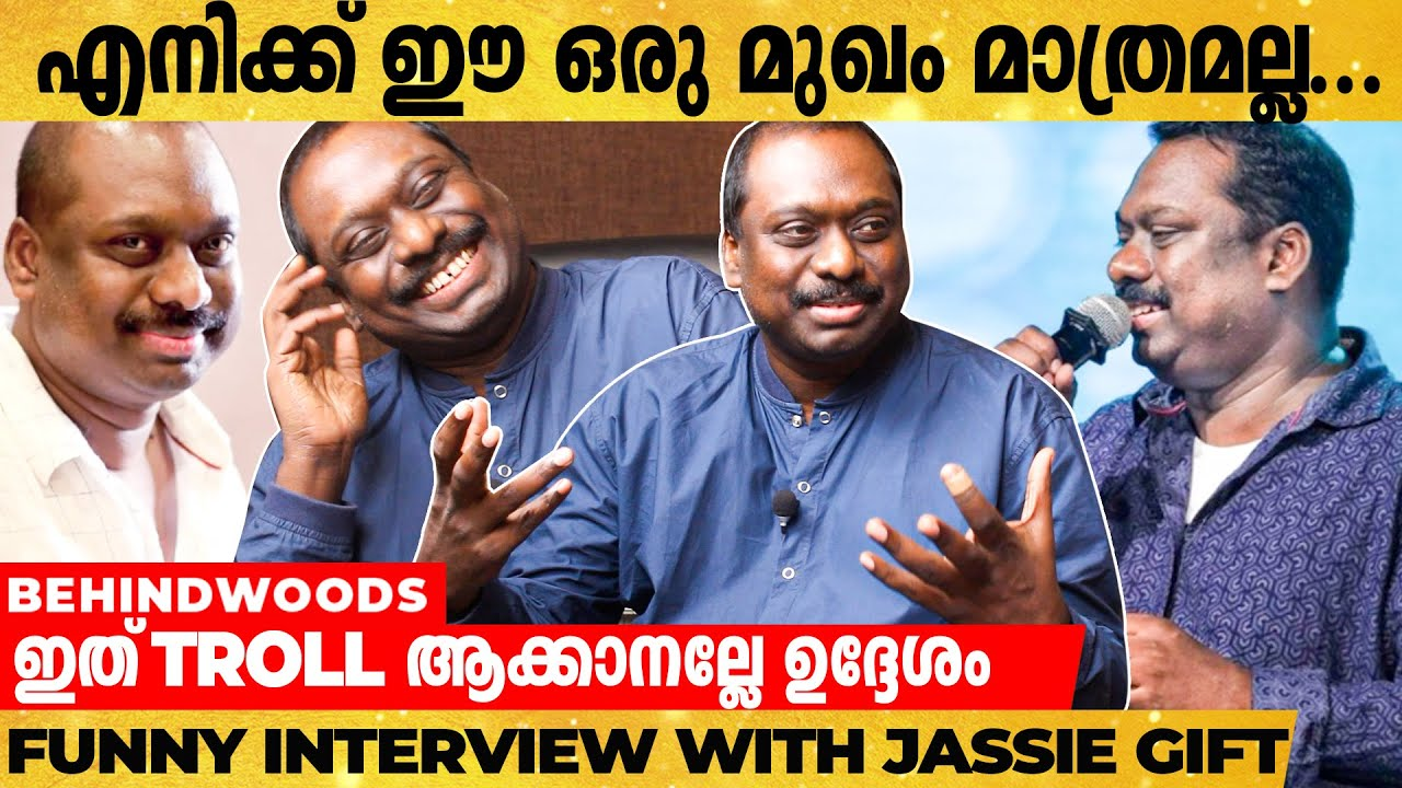 """Switch ഇട്ട പോലെ  പാട്ടുകൾ ഉണ്ടാക്കേണ്ടി  വന്നിട്ടുണ്ട്...."" | Jassie Gift About Movie Industry"