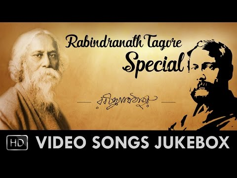 Best Of Rabindranath Tagore  | Official video songs Jukebox | RabindraSangeet Special