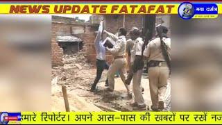 Gaya Darshan News 11th August 2020 Khabren Fatafat