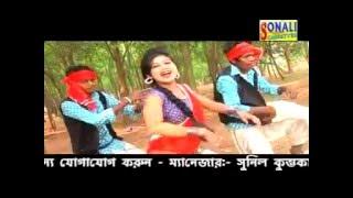 Baap Re Baap Masto Bado sanp#Mast Bado Sanp#New Purulia Bangla 2016