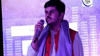 Sa Re Ga Ma Lil Champ Diwakar Sharma rocking performance at Ten News Anniversary Celebration Part 1