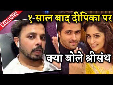 Sreesanth Reaction When Asked About Dipika Kakkar | Exclusive Interview