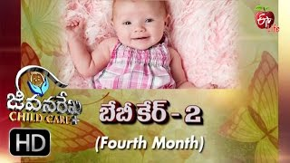 Jeevanarekha child care - 4th Month Baby Care - 25th August 2016 - Full Episode