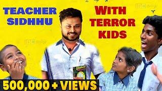 90 's Teacher VS 20's Kids | Aniye Pudunga Venam Epi 60 | IBC Tamil | Tamil Comedy show