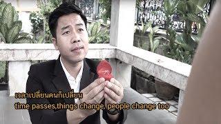 เวลาเปลี่ยนคนก็เปลี่ยน